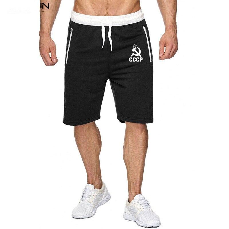 2019 New CCCP Russian USSR Soviet Union Print Men's Shorts 3XL Summer Mens Shorts Joggers Casual Male Shorts Homme Brand Clothin