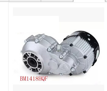 500W 48V electric tircycle motor ,DC brushless differential motor ,BM1418HQF BLDC