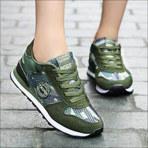 Camouflage Canvas Shoes Woman