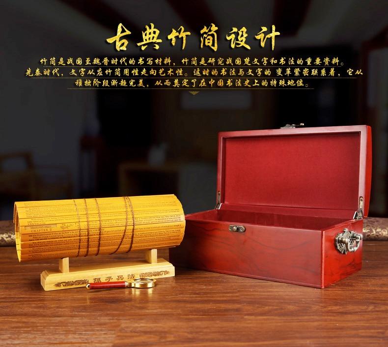 CHINA national présent-L'ART de GUERRE # Soleil-Tzu-Bambou Edition Collector livre (2 Langue)-meilleur présent d'affaires