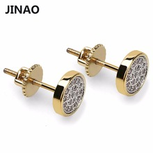JINAO 2018 New Fashion Hip Hop Copper Gold Color Plated Iced Out CZ Stone Lab D Stud Earrings With Screw Back Men Women Jewelry