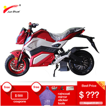 free motorcycle frame  Buy electric motorcycle frame and get free shipping on AliExpress.com
