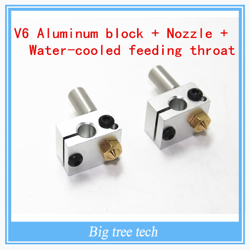 2pcs 3D parts V6 Aluminum block with the nozzle and Cold water pipes formula for the 3d printer