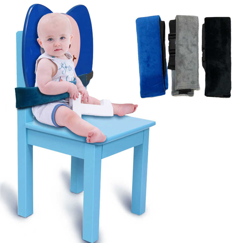 Baby Portable Seat Kids Feeding Chair for Child Infant Safety Belt booster Seat Feeding High Chair Harness Carrier