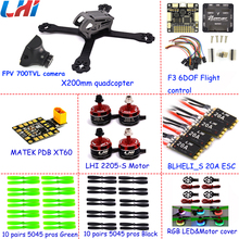 FPV Racer drone with camera Turbo ix5 200mm W/7075 alum shell  LHI 20A Blheli_S 2-4S ESC+2205_S Brushless Motor with Mateck XT60