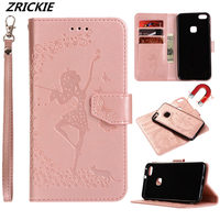 Fashion 2 In 1 Removable Wallet Flip Leather Case For Huawei P10 Lite Embossed Butterfly Dancing