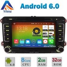 7″ Android 6 Octa Core A53 2GB RAM 32GB ROM Car DVD Player Radio GPS For Volkswagen PASSAT SEAT Altea Skoda Octavia FABIA SUPERB