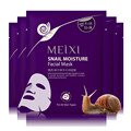 Free Shipping MEIXI Korea WHITE Snail Face Care Mask Skin Care Collagen Mask Whitening Snail Silk Mask 2015 Hot Sale 10 PCS