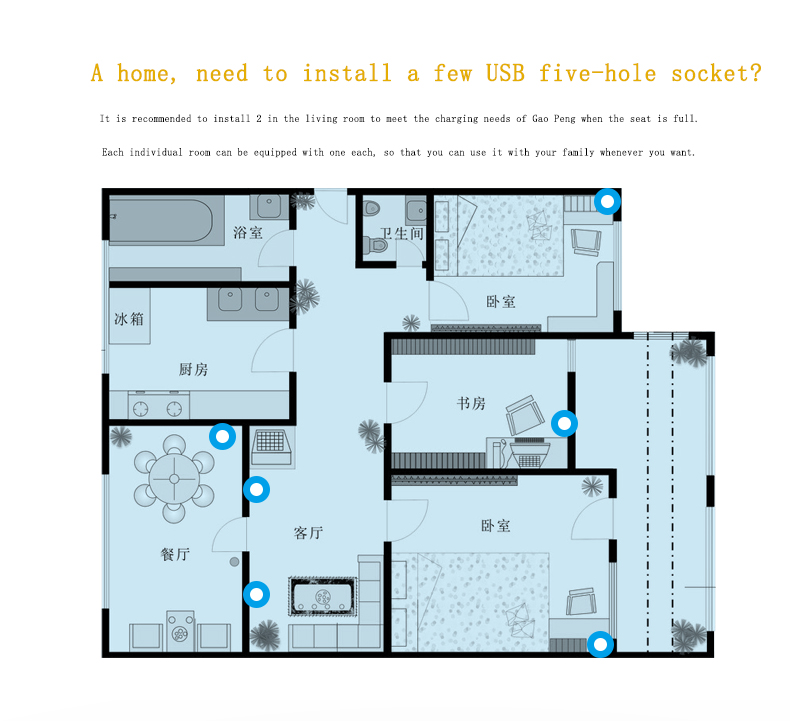 USB_09