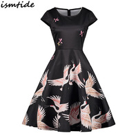 Women Summer Animal Printing Dress Robe Retro Swing Casual Vintage Short Sleeve O Neck New Swing