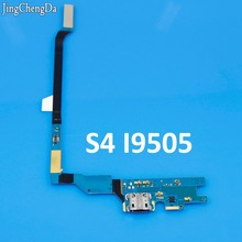 JingChengDa Flex Cable Ribbon Charging Port Dock Connector USB Socket for Samsung Galaxy S4 GT i9505 i9500 i337 Charger Flex