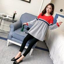 4ca6bf2e49 Pengpious maternidad moda bloque de color patchwork volantes rayas camisas  de las mujeres embarazadas de manga larga diseño suel.