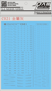 Image 4 - D.L yüksek kaliteli ortak dikkat Detaylar Çıkartma su macun Bandai 1/144 RG HG 1/100 MG Gundam C021 DL123