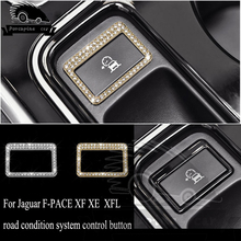 abs chrome rear door switch control button panel cover trim car styling for jaguar xf xe xfl f pace 2016 2017 2018 accessories Diamond Interior Electronic Interior Cover Hand Brake Trim road condition system control button For Jaguar F-PACE XF XE XFL