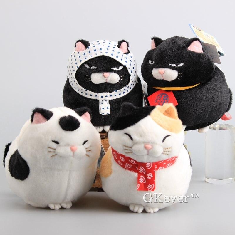 4 Styles Hige Manjyu Maekake Cat Plush Ball Kawaii Mi-sama Kuromame Maruko Stuffed Soft Dolls 7