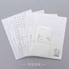 9pcs/Set 3 envelopes + 6 sheets letter paper Writing the Future Series Envelope For Gift Korean Stationery