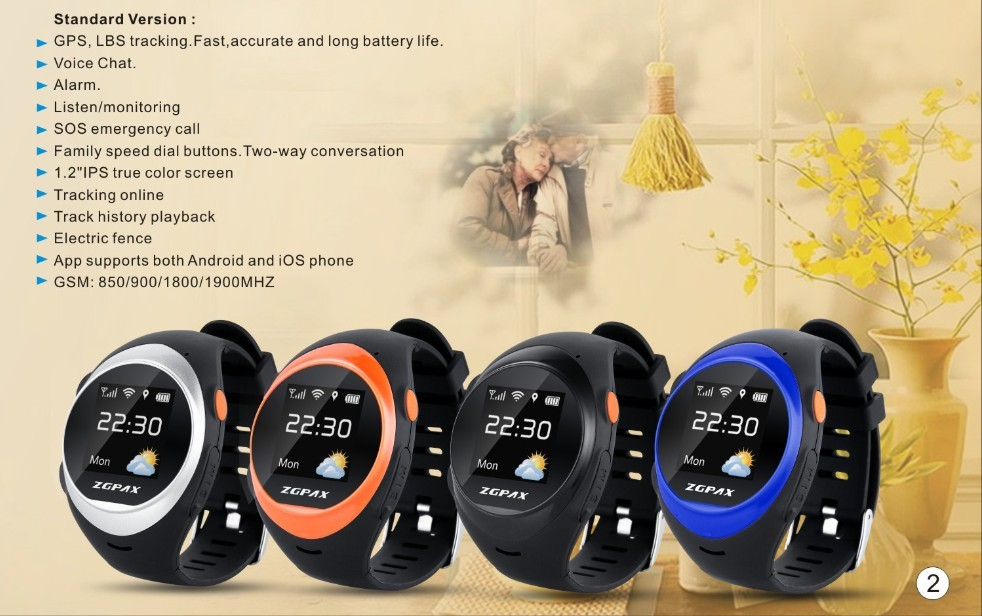 ФОТО Accurate GPS Cute Kid smart watch S888 support SOS GPS WIFI Anti falling Alarm locate track smartwatch S888 for Old man Kid gift