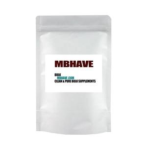 Image 1 - Gamma Aminobutyric Acid (GABA) แป้งส่งเสริมจิต wellness * สุขภาพดี & sleep cycle * Pure powder *