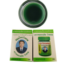 50g Thailand Plant herbal Extract antipruritic cream cooling ointment Massage oil for insect bite relieving pain