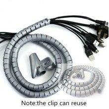 3 м 9 футов кабельный провод обёрточная бумага Органайзер спиральная трубка устройство для сматывания кабеля шнур протектор Сплит ткацкий станок трубки провода трубопровод шланг крышка гибкая трубка