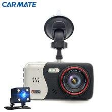 Nova Lente Dupla Câmera Do Carro DVR Traço Cam Full HD 1080 p gravador de vídeo do monitor de estacionamento câmera auto motion detection noite visão
