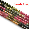Pick Size 4.6.8mm Natural Tourmaline Stone Round Loose  Beads Free Shipping-F00190