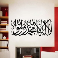 Haute qualité Islamique stickers muraux salon chambre décoration de la maison DIY Musulman art papier peint JG2098