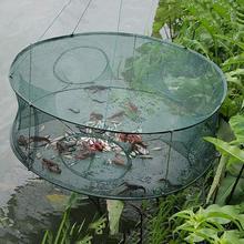 Автоматическая рыболовная сеть, ловушка, круглая форма, прочная, открытая для крабов, раков, омаров, ED-shipping