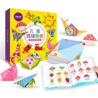54 шт., мультяшная книга оригами, бумага, искусство и ремесло, игрушки для девочек, сделай сам, ручная работа, 3D пазл, животные, поделки для дете...