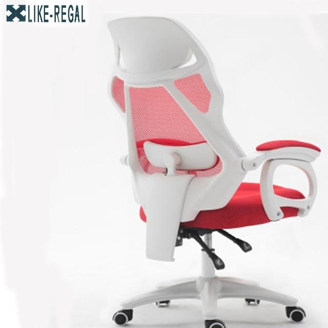swivel chair regal modern black with ottoman computer home office ergonomic mesh cloth foot boss staff chairs