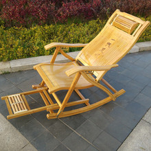 Reinforcement bamboo rocking chair folding recliner Happy elderly balcony leisure lunch siesta