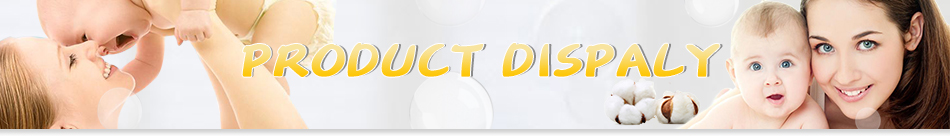 4-产品展示