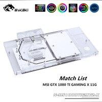 Bykski GPU Block Für MSI GTX 1080 TI GAMING X 11G VGA Kühler Volle Abdeckung N-MS1080TIGMV2-X