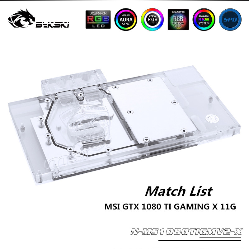 Bykski GPU Block For MSI GTX 1080 TI GAMING X 11G VGA Cooler Full Cover N-MS1080TIGMV2-X image