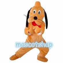 Мультипликационный персонаж Плутона Собака Талисман маскарадный костюм Хэллоуин Детский костюм для вечеринок