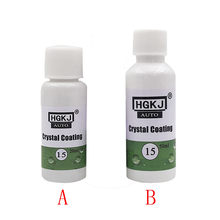 20 ml/50 ML Car Paint Scratch Repair Remover Agent (China)