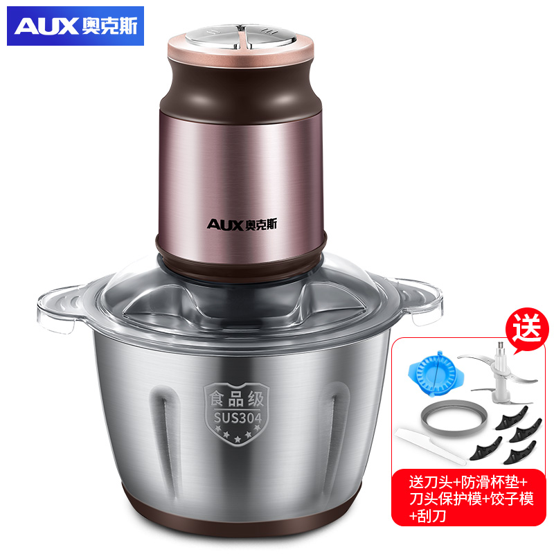HX-J3025 Meat grinder Household electric stainless steel Fully automatic Multifunction Stir Stuffing Small Broken meat
