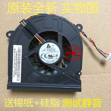 FOR Lenovo C355 C455 c360 c365 c460  all in one machine cooling fan