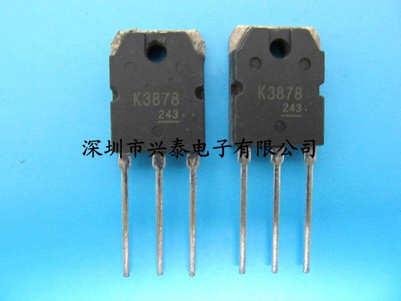 10PCS 2SK3878 K3878 9A/900V quality assurance