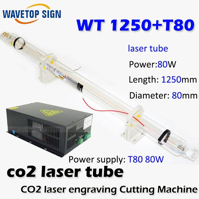 laser tube 80w WT1250 +laser power box T80 80W  tube length 1250mm diameter 80mm laser power box 80 co2 laser power box 80w gernally laser power box 80w use for co2 laser tube 80w