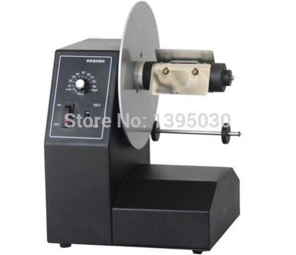 1pc ZY-BH-10-C Desktop Automatic label rewinder, Label recycling machine, Label roll retractor machine recycling fun