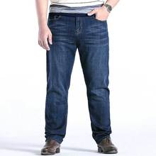 Summer Plus Size Thin Jeans Men Comfortable Relaxed Fit Classic Straight Lightweight Male Stretch Denim Pants 28-48 40 42 44 46