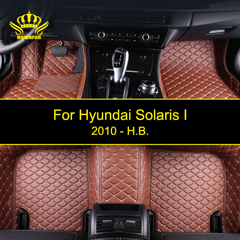 Car Floor Mats For Hyundai Solaris Custom Fit Most Cars Artificial Leather Carpet Mats Protect Interior Accessories Car Mats NEW