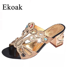 Ekoakขนาด35-41ใหม่2016รองเท้าแฟชั่นฤดูร้อนผู้หญิงR Hinestoneตัดลึกหนาบางสุภาพสตรีรองเท้าส้นสูงพรรครองเท้าผู้หญิงรองเท้าแตะL35