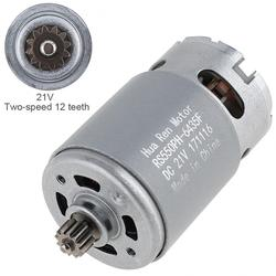 RS550 19500 21V RPM silnik prądu stałego z dwubiegową skrzynią biegów z 12 zębami i wysokim momentem obrotowym do wiertarki elektrycznej/śrubokrętu