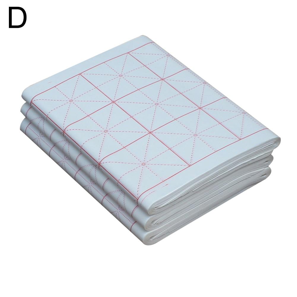 100 шт сырье/полусырье пересекающиеся каллиграфия рисовая практика суань бумага 2019HOT - Габаритные размеры: D