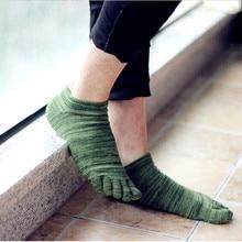 4 Colors Men Cotton Socks Summer Sports Five Finger Socks For Men Fashion Toe Socks Breathable