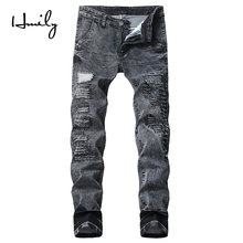 HMILY Mens pleated patchwork hole ripped biker jeans for motorcycle Casual slim skinny distressed stretch denim pants