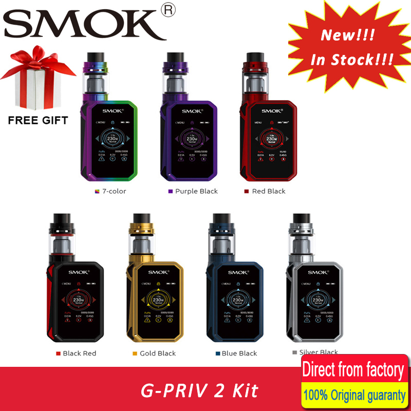 Original SMOK GPriv 2 Kit with TFV8 X-Baby Atomizer & 230W Smok G-PRIV box mod kits vape mod for SMOK G Priv 2 Vape Kit