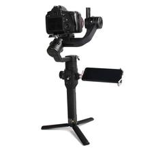 Расширительный модульный переходник 1/4 ''Universial Gimbal camera для DJI Ronin-S